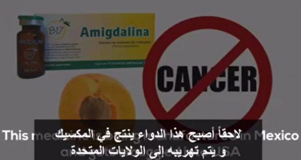Cancer-tijara13