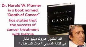 Cancer-tijara14