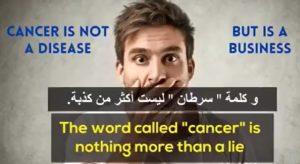 Cancer-tijara2