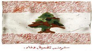 lebnen-lebanese-army
