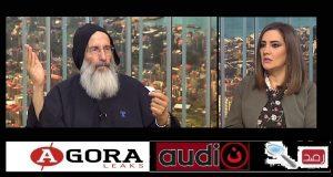 Agora-Pere Michel Rouhana - May Sahhab