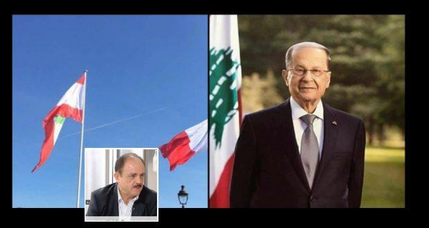 Habib-Boustany-aoun