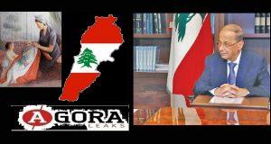 agora-Aoun-Lebanon-Riseli