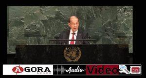 agora-Aoun-UN