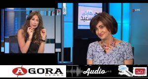 agora-Dima-Sadek-Scarlette-Haddad