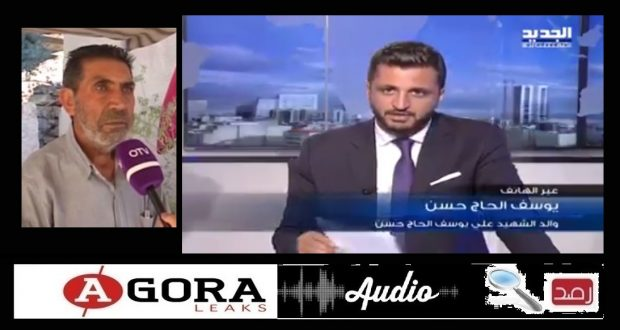 agora-Yousef-Hajj-Hasan