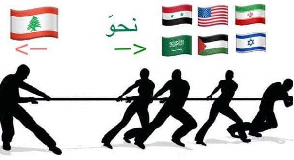 لبنان: الواقع والمرتجى